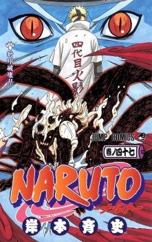Read Naruto Manga Online For Free